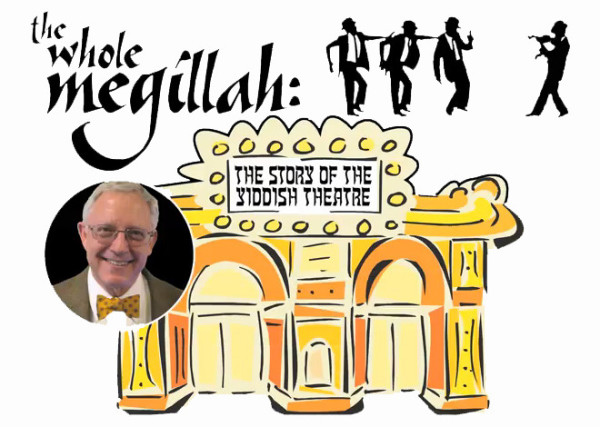Whole_Megillah