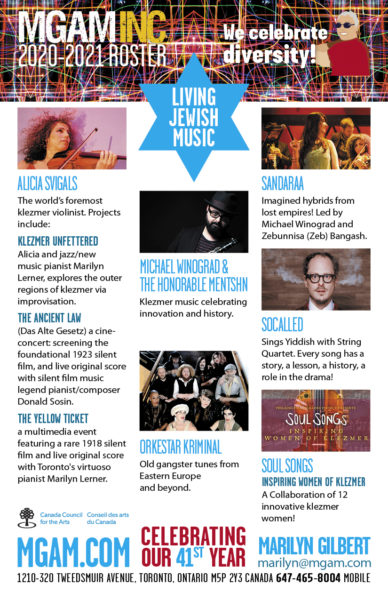 Living Jewish Music Roster